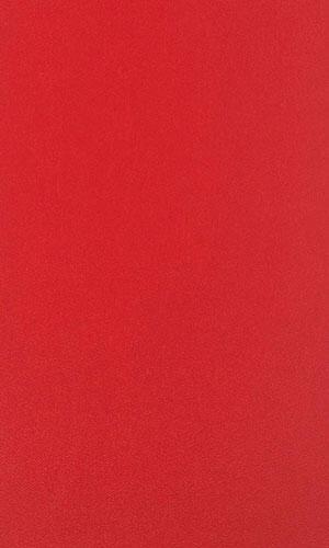 Красная-740