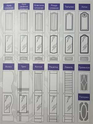 Фасады МДФ эмаль виды фрезеровки-2