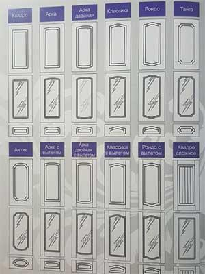 Фасады МДФ эмаль виды фрезеровки