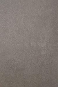 Portland-dc7 бетон кирута