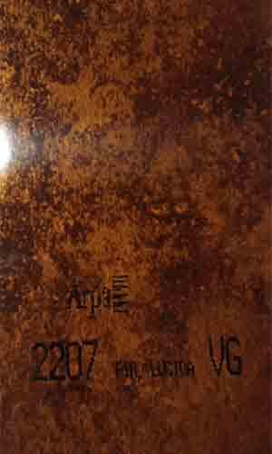 2207-fin-lucida